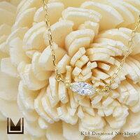 K18マーキスカットダイヤモンドネックレス