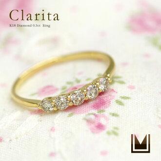"""K18 diamond ring """"clarita"""""""