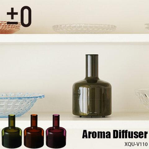 ±0/プラスマイナスゼロ Aroma Diffuser アロマディフューザー XQU-V110 超音波振動加湿方式/ライト機能付/間欠モード/〜8畳/リラックス