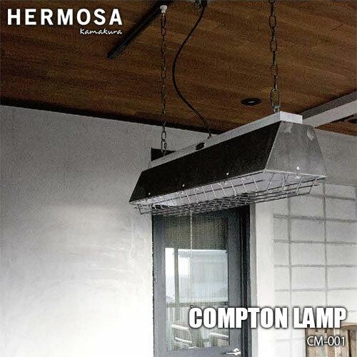【楽天市場ランキング1位獲得】HERMOSA/ハモサ COMPTON LAMP コンプトンランプ 照明 CM-001 E17口金6灯 ビンテージ&インダストリアルデザイン