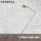 HERMOSA/ハモサ TURKU FLOOR LAMP L トゥルクフロアランプL EN-010 スタンドライト 照明 レトロ&ビンテージ調