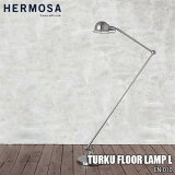 【BK色:10月中旬入荷予定】HERMOSA/ハモサ TURKU FLOOR LAMP L トゥルクフロアランプL EN-010 スタンドライト 照明 レトロ&ビンテージ調