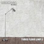 HERMOSA/ハモサ TURKU FLOOR LAMP S トゥルクフロアランプS EN-009 スタンドライト 照明 レトロ&ビンテージ調