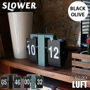 SLOWER FLIP CLOCK LUFT フリップクロック ルフト【ブラック/オリーブ】 フリップ時計/パタパタクロック/置掛兼用/卓上時計/ウォールクロック/レトロデザイン