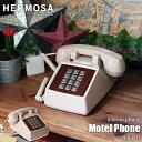 HERMOSA/ハモサ Motel Phone RP-001 モーテルフォン 電話機/プッシュ式/ク...
