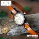 【受注生産:納期2〜3週間】vie/ヴィー Hand Made Watch ハンドメイドウォッチ Faceシリーズ〔WB-066〕日本製/クオーツ/腕時計/リストウォッチ/手作り腕時計/カスタムウォッチ/レディース/ユニセックス/アンティーク