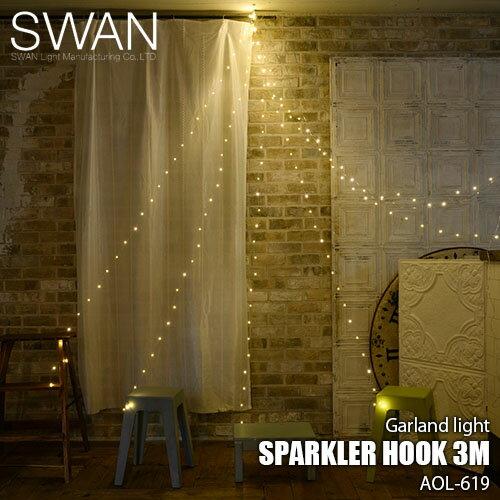 インテリアライト, LEDイルミネーション SWAN Another Garden Sparkler Hook 3M 3m AOL-619 LED