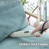 recolte/レコルト Cordless Stick Cleaner コードレス スティック クリーナー RSC-1 掃除機/ハンディ掃除機/ハンディクリーナー/コードレス充電式/バッテリー式/DCモーター/軽量/コンパクト