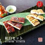 愛知県三河一色産うなぎの兼光・うなぎ蒲焼
