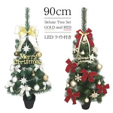 クリスマスツリー 90cm 特価ツリー オーナメントセット!
