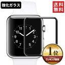 Apple Watch SE ガラスフィルム Apple W