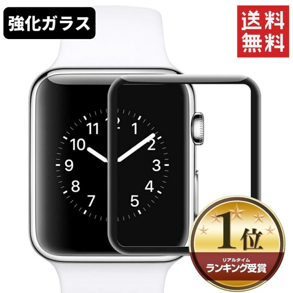 AppleWatchSEガラスフィルムAppleWatch6/5/4フィルム44mm40mmAppleWatchSeries4保