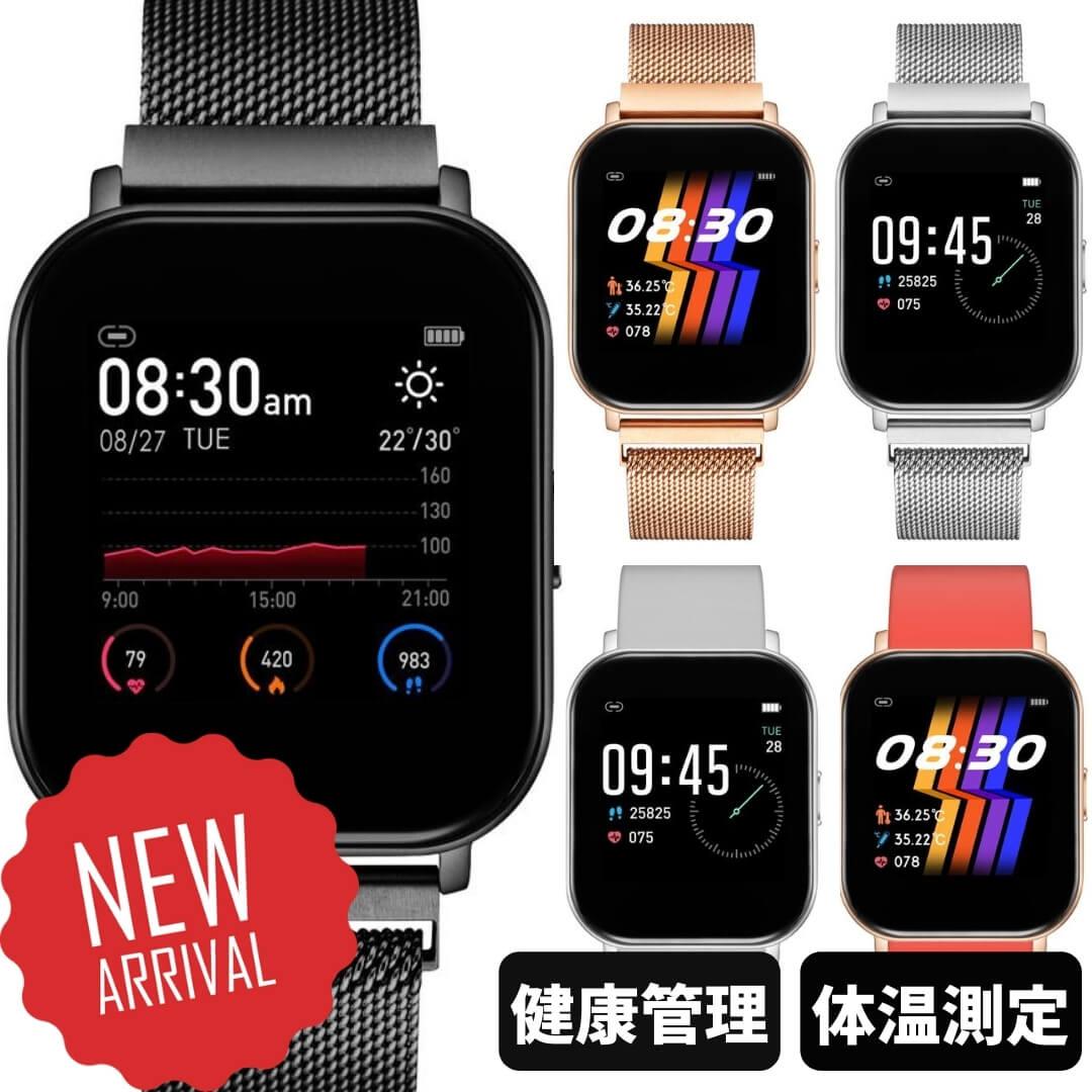 楽天市場 年 楽天1位 スマートウォッチ 体温測定 体温 メンズ レディース 心拍測定 Iphone Android Line通知 日本語 防水 腕時計 睡眠測定 Watchbox