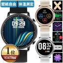 クーポン利用で50%OFF 2020年最新 スマートウォッチ 体温測定 メンズ レディース 体温 血圧 血中酸素 心拍 睡眠測定 iphone Android LINE通知 日本語 防水 腕時計・・・