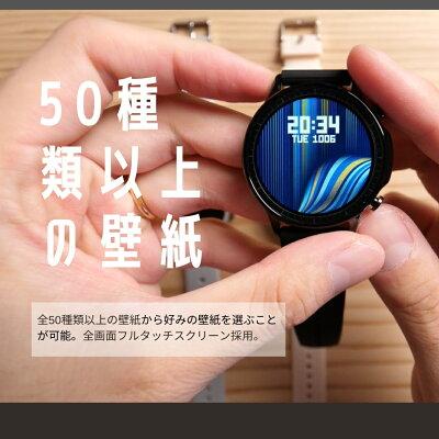 楽天1位 クーポン利用で40%OFF 2020年最新 スマートウォッチ 体温測定 血圧測定 血中酸素 メンズ レディース 体温 血圧 iphone Android LINE通知 日本語 防水 腕時計・・・ 画像2