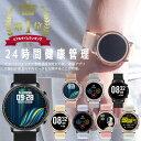 クーポン利用で4980円 楽天1位 2021年最新 スマートウォッチ メンズ レディース 睡眠測定 iphone Android LINE通知 日本語 防水 腕時計 モノマム スマートウォッチ SW-V23P・・・