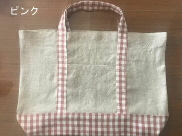 キッズ・リネン・ギンガム・レッスンバッグ(7色)(日本製)(ハンドメイド)