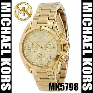 【レビューを書いて送料無料】マイケルコース Michael Kors 腕時計 時計 MK5798【セレブ】【ブ...