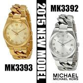 【海外取寄せ】【2015最新作】【レディース】マイケルコース Michael Kors 腕時計 時計 MK3392 MK3393【セレブ】【インポート】【ブランド】MK5894 MK6122 MK2355 MK2356 MK2357 MK2358 MK5991 MK5937 MK5893 MK5895 MK6090 MK6113 MK6089 同シリーズ