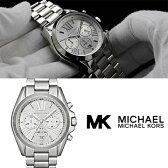 マイケルコース 時計 マイケルコース 腕時計 メンズ レディース MK5535 インポート MK5739 MK5696 MK5605 MK5743 MK5722 MK5503 MK5550 MK5952 MK5502 同シリーズ 海外取寄せ 送料無料