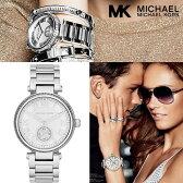 マイケルコース 時計 マイケルコース 腕時計 レディース MK5866 インポート MK5868 MK5971 MK5867 MK6053 MK5957 MK5989 MK6065 同シリーズ あす楽 送料無料