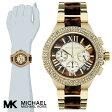 マイケルコース 時計 べっ甲 レディース Michael Kors 腕時計 MK5901 インポートMK5635 MK5653 MK5758 MK5757 MK5719 MK5756 MK5636 MK5902 MK5634 同シリーズ 海外取寄せ 送料無料