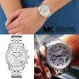 マイケルコース 時計 マイケルコース 腕時計 レディース Michael Kors MK5020 インポート MK6307 MK5676 MK5057 MK5650 MK6280 MK6324 MK5038 MK6077 MK5039 MK5020 MK6356 MK6357 同シリーズ あす楽