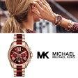 マイケルコース 時計 マイケルコース 腕時計 レディース MK6270 インポート MK5924 MK5951 MK5743 MK6099 MK5722 MK5696 MK5605 MK5550 MK5502 MK5952 MK5503 MK6269 MK6268 同シリーズ 海外取寄せ 送料無料