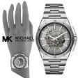 マイケルコース 時計 マイケルコース 腕時計 メンズ MK9021 インポート 自動巻き オートマティック MK9021 MK9027 MK9023 MK9022 MK9031 MK9030 同シリーズ 海外取寄せ 送料無料