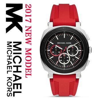 MichaelKorsマイケルコース腕時計MK8552