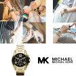 マイケルコース 時計 マイケルコース 腕時計 メンズ レディース MK5739 Michael Kors インポート MK5696 MK5605 MK5743 MK5722 MK5503 MK5550 MK5952 MK5502 MK5854 MK6398 同シリーズ 海外取寄せ 送料無料