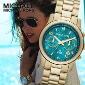 マイケルコース 時計 腕時計 レディース メンズ Michael Kors 腕時計 MK5815 インポート K5683-C MK5683-B MK3131 MK4263 MK4269 MK4270 MK5055 MK5076 MK5128 同シリーズ あす楽