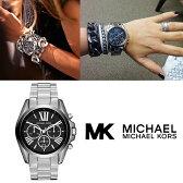 マイケルコース 時計 レディース メンズ Michael Kors 腕時計 MK5705 インポート MK5696 MK5605 MK5743 MK5722 MK5503 MK5550 MK5952 MK5502 MK6398 同シリーズ 海外取寄せ 送料無料