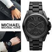 マイケルコース 時計 マイケルコース 腕時計 レディース メンズ MK5550 インポートMK6099 MK5696 MK5605 MK5743 MK5722 MK5503 MK5550 MK5952 MK5502 MK5854 MK6398 同シリーズ 海外取寄せ 送料無料