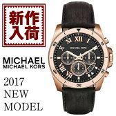 マイケルコース 時計 マイケルコース 腕時計 メンズ MK8544 インポート MK8436 MK8481 MK8465 MK8435 MK8438 MK8437 MK8438 MK8482 MK6367 MK6361 MK6368 MK6366 同シリーズ 海外取寄せ