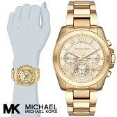 マイケルコース 時計 マイケルコース 腕時計 メンズ レディース MK6366 インポート MK8481 MK8435 MK8465 MK8436 MK8438 MK8437 MK8438 MK8482 MK6367 MK6361 MK6368 MK6366 同シリーズ あす楽