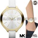 マイケルコース 時計 マイケルコース 腕時計 レディース MK2273...
