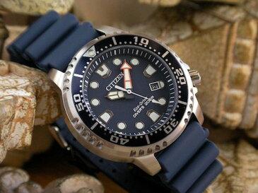 シチズン エコドライブ シチズン 腕時計 ウォッチ メンズ プロマスター 逆輸入 海外モデル ソーラー時計 CITIZEN ECO DRIVE BN0151-09L あす楽 送料無料