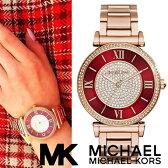 マイケルコース 時計 マイケルコース 腕時計 レディース Michael Kors MK3377 インポート MK3332 MK3356 MK3355 MK2375 MK2376 同シリーズ 海外取寄せ 送料無料