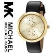 マイケルコース 時計 マイケルコース 腕時計 レディース MK2574 Michael Kors インポート MK2573 MK2575 MK6408 MK6409 MK6407 MK6410 同シリーズ 海外取寄せ 送料無料