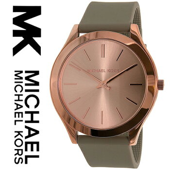 MichaelKorsマイケルコース腕時計MK2512