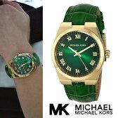 マイケルコース 時計 マイケルコース 腕時計 レディース MK2356 Michael Kors インポート MK5937 MK5894 MK2355 MK2356 MK2357 MK2358 MK5991 MK6100 MK5893 MK5895 MK6090 MK6113 MK6089 同シリーズ あす楽