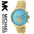 マイケルコース 時計 マイケルコース 腕時計 レディース MK5910 Michael Kors インポート MK5909 MK5909 MK5911 同シリーズ 海外取寄せ 送料無料