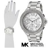 マイケルコース 時計 マイケルコース 腕時計 レディース MK5634 インポート MK5757 MK5901 MK5635 MK5653 MK5758 MK5757 MK5719 MK5756 MK5636 MK5902 MK5634 同シリーズ あす楽
