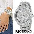 マイケルコース 時計 マイケルコース 腕時計 メンズ レディース MK6317 Michael Kors インポート MK6159 MK6095 MK5961 MK6096 MK6157 MK6355 同シリーズ 海外取寄せ 送料無料