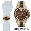 マイケルコース 時計 べっ甲 マイケルコース 腕時計 メンズ レディース MK5873 Michael Kors インポート MK5753 MK5754 MK5755 MK5870 MK5871 MK5874 同シリーズ あす楽 送料無料