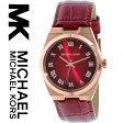 マイケルコース 時計 マイケルコース 腕時計 レディース MK2357 インポート MK5894 MK5937 MK2356 MK2355 MK2356 MK2358 MK5991 MK6100 MK5893 MK5895 MK6090 MK6113 MK6089 同シリーズ 海外取寄せ