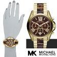 マイケルコース 時計 べっ甲 マイケルコース 腕時計 レディース メンズ Michael Kors MK5696 インポート MK5605 MK5743 MK5722 MK5503 MK5550 MK5952 MK5502 同シリーズ あす楽 送料無料