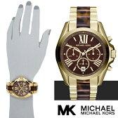 マイケルコース 時計 べっ甲 マイケルコース 腕時計 レディース メンズ Michael Kors MK5696 インポート MK5605 MK5743 MK5722 MK5503 MK5550 MK5952 MK5502 MK6398 同シリーズ 海外取寄せ 送料無料
