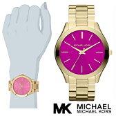 マイケルコース 時計 マイケルコース 腕時計 レディース MK3264 インポート MK3265 MK3222 MK3279 MK3317 MK2273 MK3264 MK4295 MK3179 MK3197 MK3178 MK4285 MK4284 同シリーズ 海外取寄せ